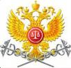 Федеральные арбитражные суды