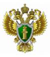 Генеральная прокуратора РФ
